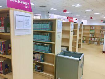宝安区图书馆(松岗街道分馆)