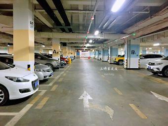大润发江汉店停车场