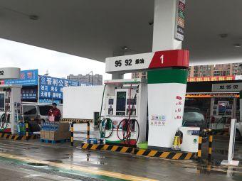 中国石化加油站(兴宁路站)