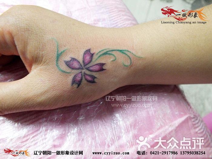 辽宁朝阳纹身一做形象纹身手部樱花纹身图案