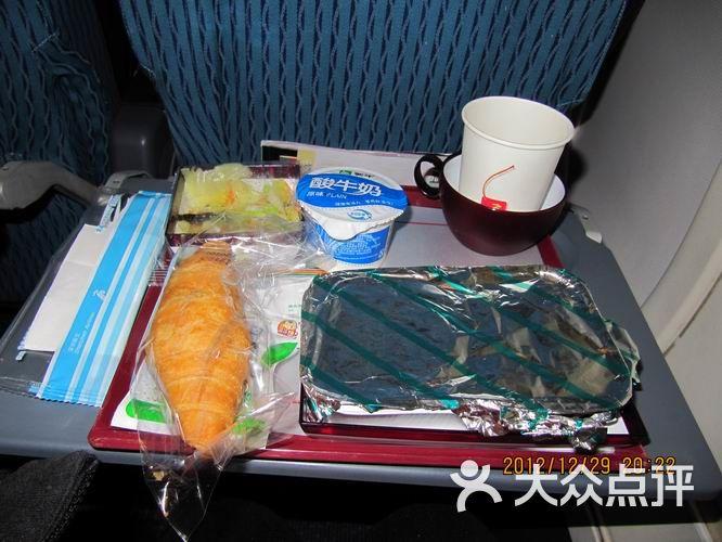深航飞机餐