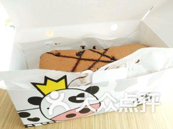 奶蛋团·台湾手工蛋糕(乐天百货店)