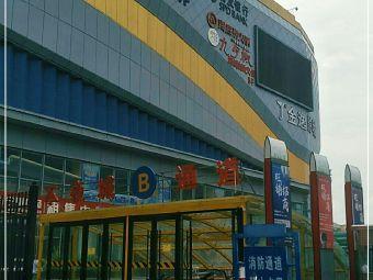 宁阳广场文化宫