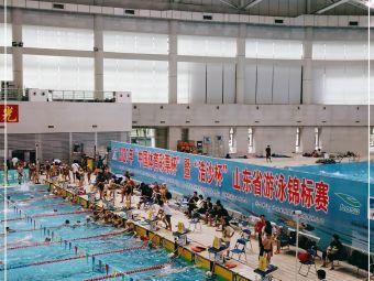 体育场游泳馆