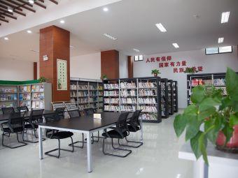 常熟图书馆(尚湖分馆)