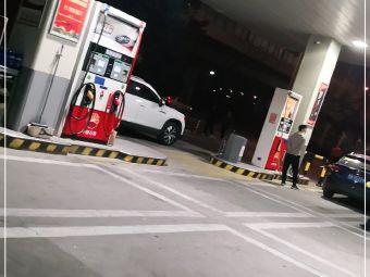 中石油济南市二环西路加气站
