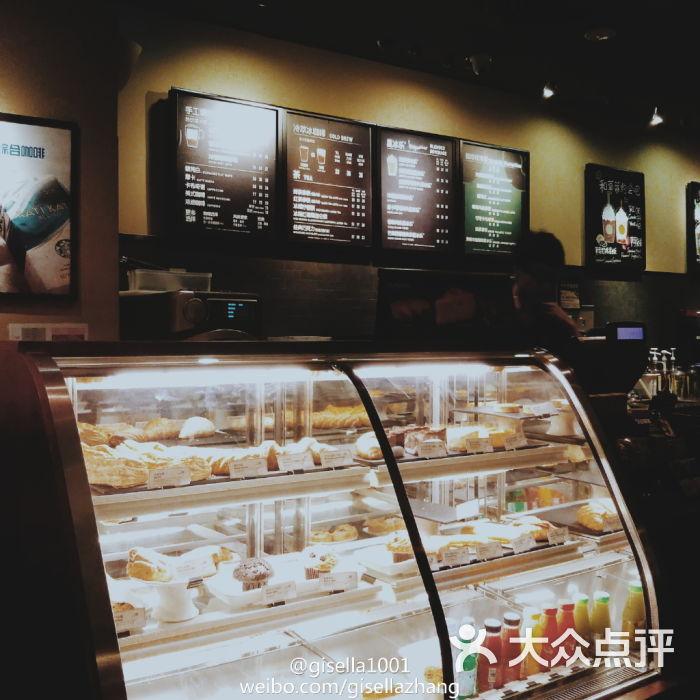 星巴克(侨城路店)--环境图片-深圳美食-大众点评网