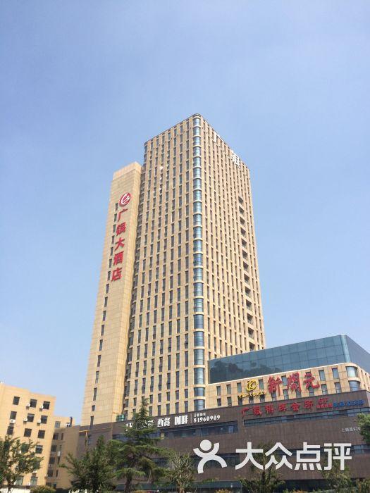 杭州广银大酒店图片 第52张
