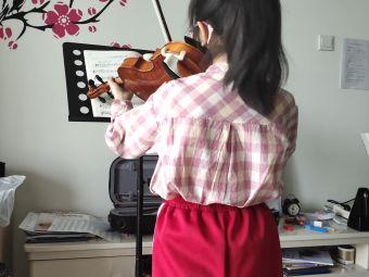 诗韵小提琴艺术学校