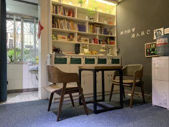 桂林图书馆