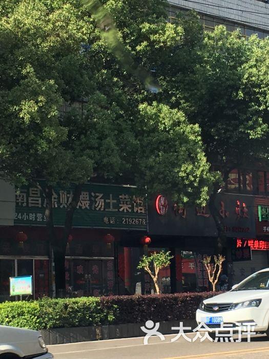 多美绿豆冰图片-股份-抚州特色-华英点评网食品有限公司美食北京味大众图片