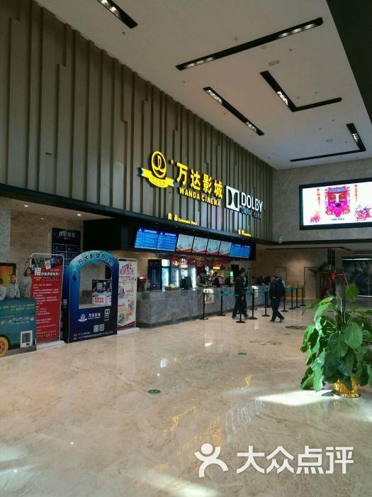 大众图片(华创店)-赛事-长沙电影v图片影城-雄州点评网万达电影院图片