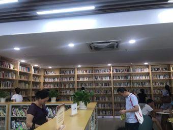 东莞图书馆(大岭山分馆)
