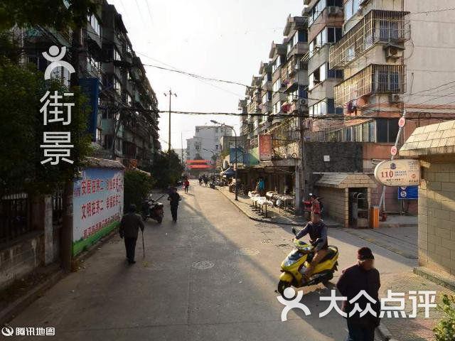 江南幼儿园(三茅宫分园)-周边街景-4图片-镇江教育