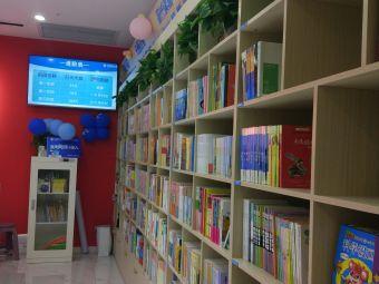 大眼睛童书馆(NO.JSXZ0112店)