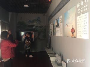 箬横镇文体中心