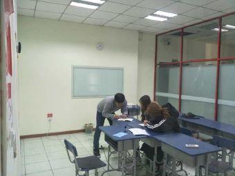 优恩汉语学校