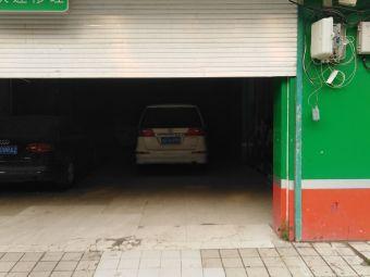 青岛金瑞汽车维修有限公司电动汽车充电站