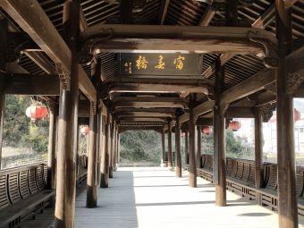 双峰乡文体活动中心