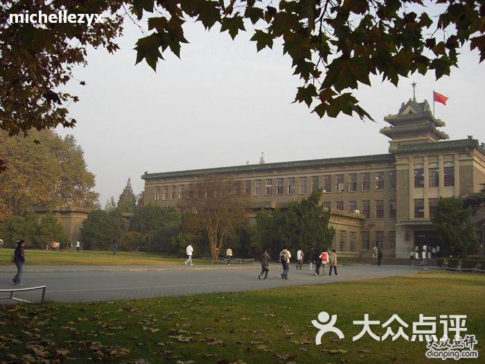 南京农业大学 主楼,民国建筑哦图片 南京教育培训图片