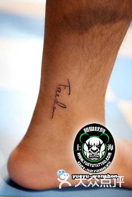 脚腕字母文字纹身