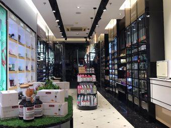 荣惠丹兰(绵阳国际店)