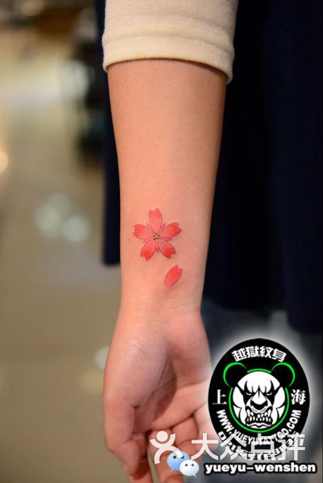 越狱刺青(越域)纹身(徐家汇店)手腕樱花纹身图片 - 第3700张