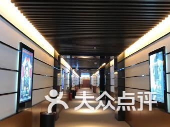 星美影商城(京基IMAX店)