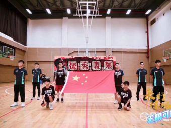 红馆篮球青少年训练基地