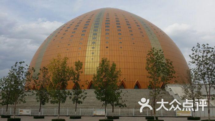 新疆大剧院-图片-乌鲁木齐电影演出赛事-大众点评网