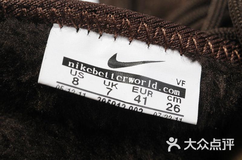 怡纯鞋业2 (177)图片 - 第135张