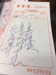 yueyue0708的图片