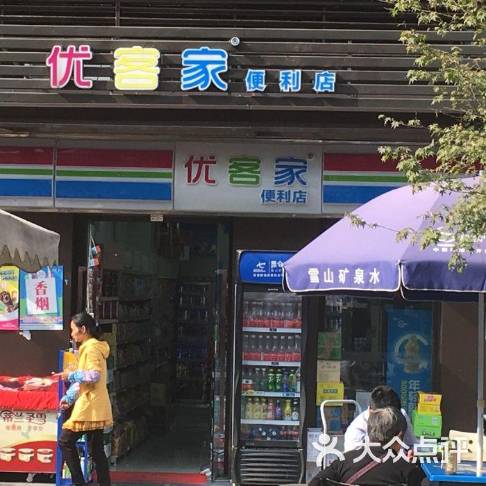 幼儿园亲子体验馆超市门面画画图片