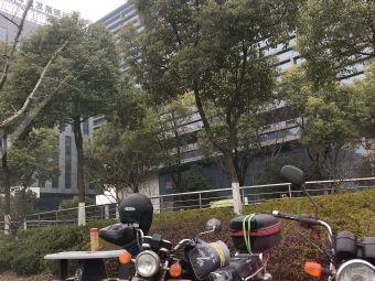 芜湖金融中心