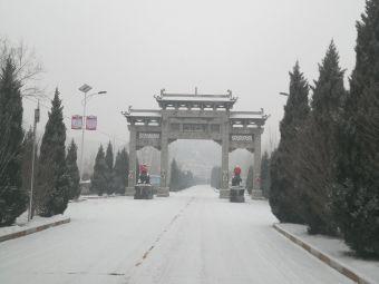 安阳县铜冶镇工业路学校