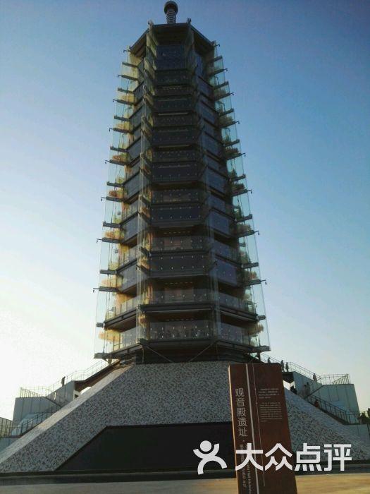 金陵大报恩寺遗址-图片-南京景点-大众点评网