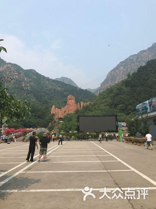 京东石林峡风景区的全部评价-北京-大众点评网