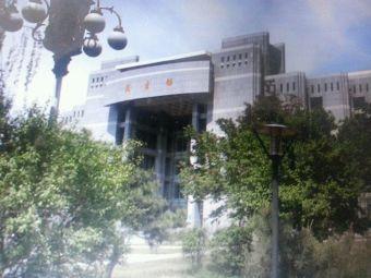 呼和浩特职业学院机电工程学院