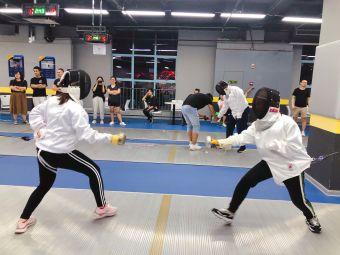 飞步击剑训练中心