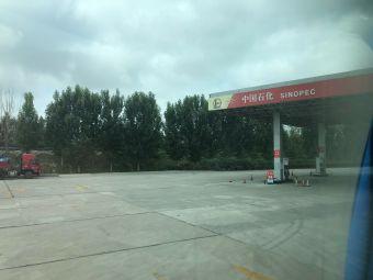 中国石化平度服务区加油加气站