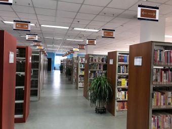 高新区图书馆