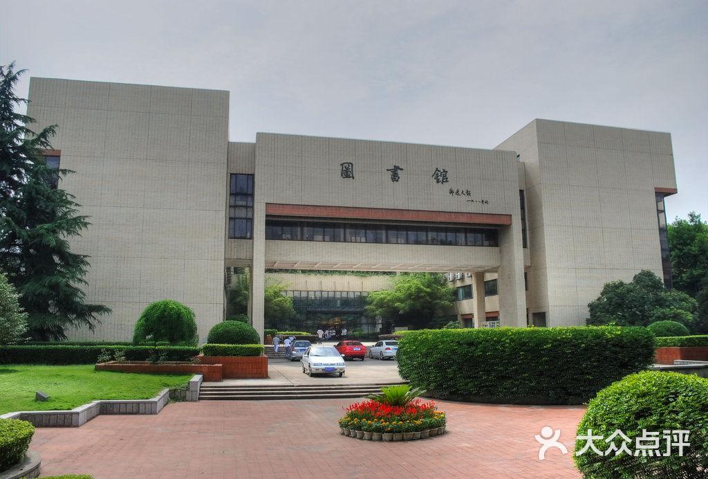 华中科技大学图书馆门面图片 - 第1张