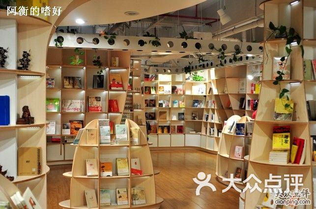 光合作用书房 中山店