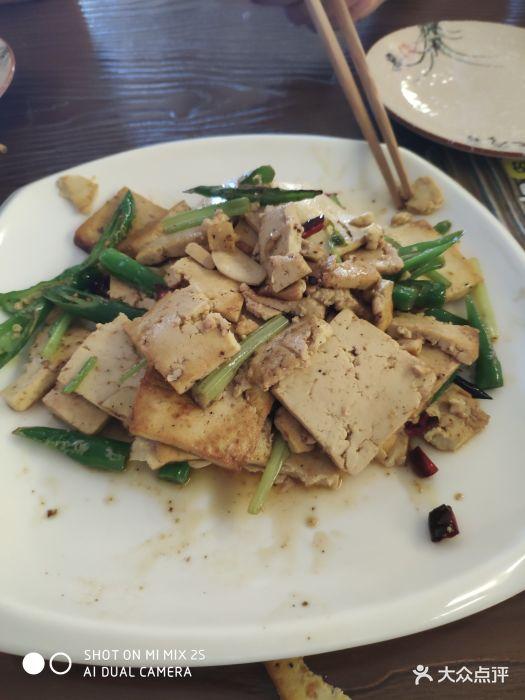 美食:位于西安城南客运站东北角,有一二三.-印v美食位置晒图片