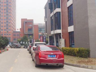 武汉钢铁物流中心停车场