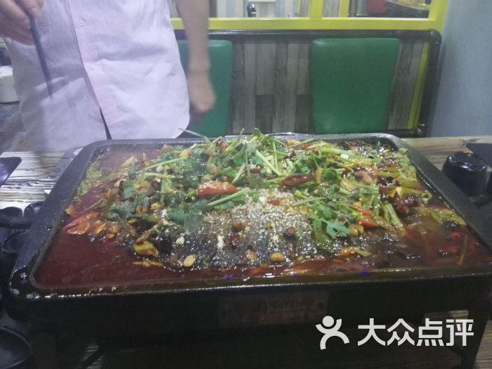 焱鱼新派古道烤鱼-图片-神木县美食-大众点评网