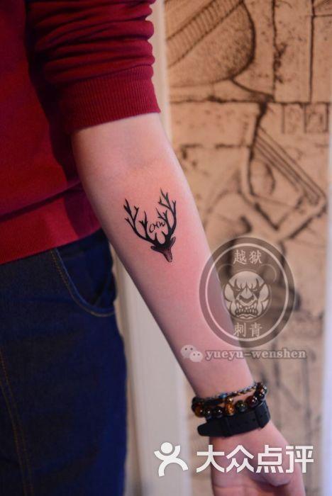 越狱刺青纹身工作室图片