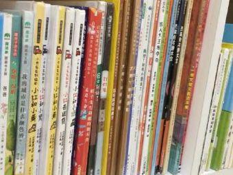 悠贝亲子图书馆(大卫城店)