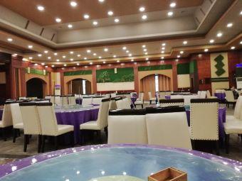 驿泊园大酒店-会议办公中心