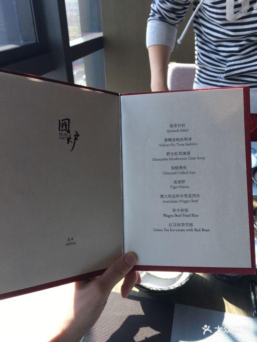 """希尔顿逸林婴儿""""炉""""日本料理鱼丸酒店5个月菜单可以吃图片吗图片"""
